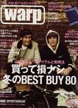 WARP.COVER.jpg